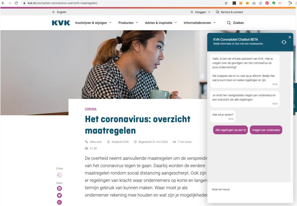 KVK digital Assistant